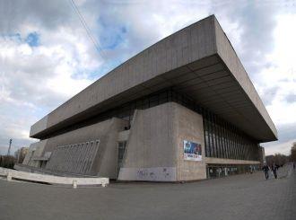 Метеор Экспо-центр (Meteor Expo-center), Днепропетровск