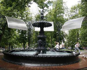 Парк Полицейский садик, Киев