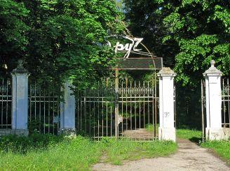 Скала-Подольский парк