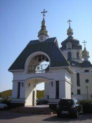 Свято-Покровська церква, Гребінки