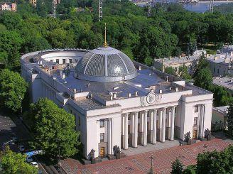 Здание Верховной Рады Украины, Киев