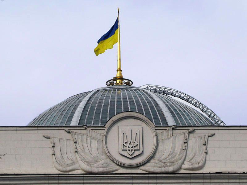 Картинки по запросу картинки верховна рада україни