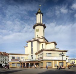 Town Hall, Ivano-Frankivsk