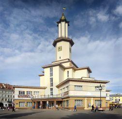 Ратуша, Ивано-Франковск