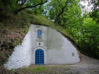 Антонієві печери, Любеч