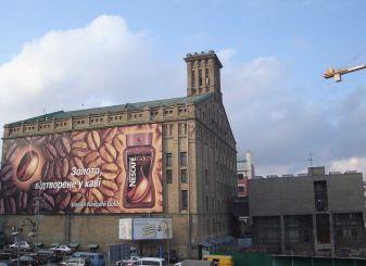Парламентская библиотека Украины (филиал), Мельница Бродского