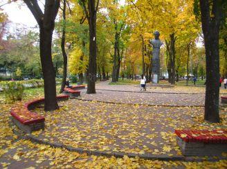 Сквер Котляревского, Киев
