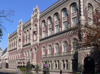 Музей грошей, Київ