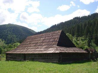 Музей Гуцульська гражда