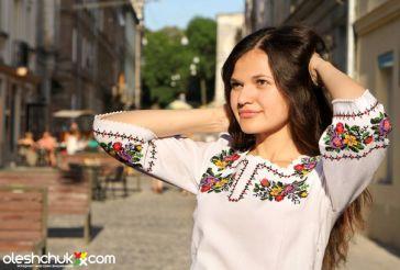 Shop copyright vyshivanok Oleshchuk, Lvov