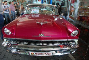 Antique Car Museum Time Machine, Dnepropetrovsk