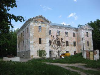 Дворец Грохольских, Винница
