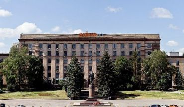 The Building of the Ministry of Iron and Steel