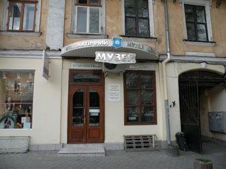 Музей нумізматики, Одеса