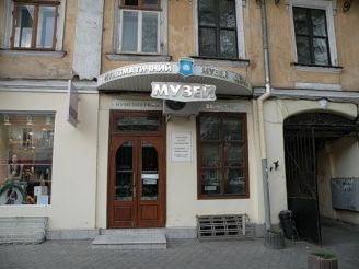 Музей нумизматики, Одесса
