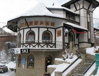 Ресторан Альпийский, Яремче