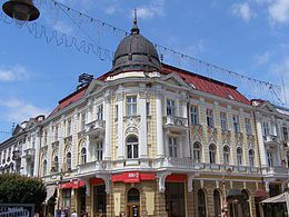 Banking district, Ivano-Frankivsk
