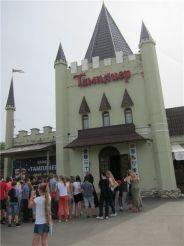 Templar Castle Restaurant, Shevchenkovo
