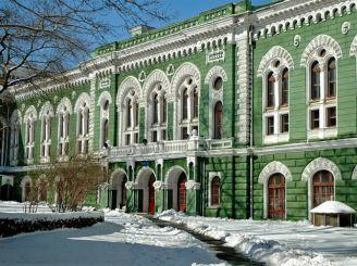 National University. Mechnikov Odessa