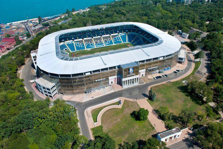 Одесский стадион «Черноморец» продадут с аукциона
