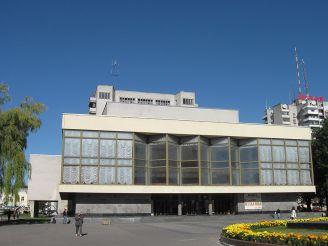Drama Theatre. Shevchenko, Lutsk