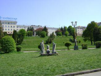 Єлисейські поля, Тернопіль
