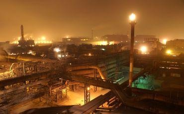 Металлургический завод АрселорМиттал, Кривой Рог