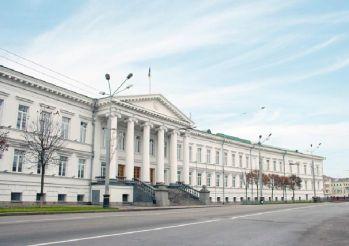 Здание Полтавских губернских присутственных мест