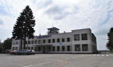 """Airport """"Ternopil'"""""""