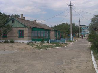 База відпочинку «Прибій», Бердянськ