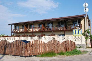 База відпочинку Гостьова вілла, Бердянськ