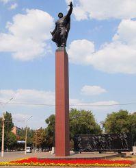 Монумент Победа, Кривой Рог