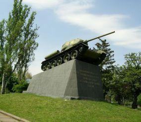 Памятник «Танк Т-34», Кривой Рог