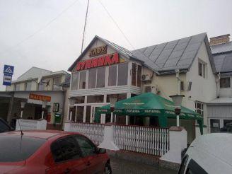 Кафе Зупинка, Озерна
