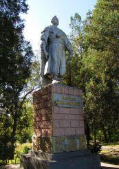 Памятник Богдану Хмельницкому, Кривой Рог
