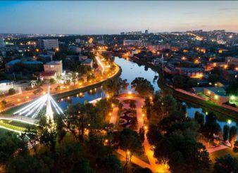 Сквер Стрелка, Харьков