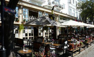 Кафе Компот, Одесса