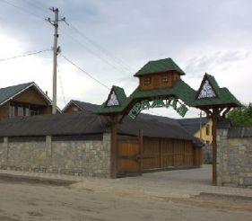 Ресторан Гражда, Старый Косов
