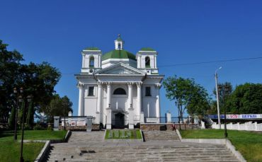 Дом органной и камерной музыки (Костел Иоанна Крестителя), Белая Церковь