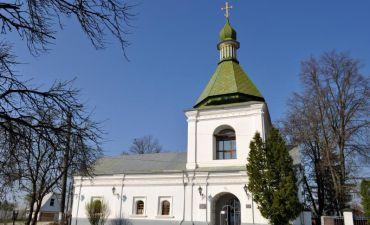Михайлівська церква, Переяслав-Хмельницький