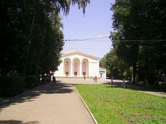 Парк им. Горького (Центральный парк), Винница