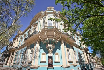 Odesa Western and Oriental Art Museum