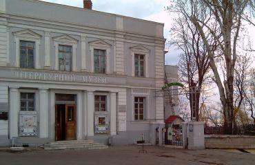 Літературний музей, Одеса