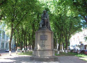 Пам'ятник Миколі Гоголю
