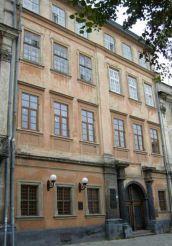Палац архієпископа