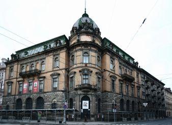 Музей етнографії і художнього промислу Інституту народоведення НАН України