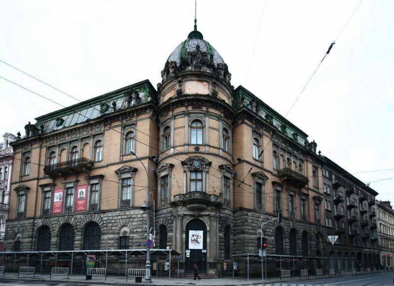 Результат пошуку зображень за запитом львов Музей етнографії та художнього промислу