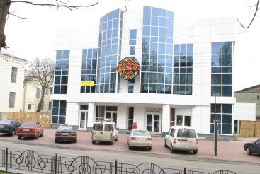 Ресторан Кардинал, Чернігів