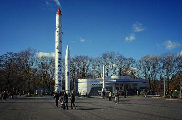 Rocket Park, Dnipro