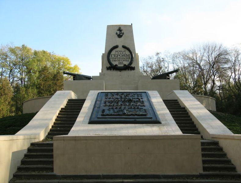 Заказать памятник Севастопольская памятник из гранита Бульвар Рокоссовского